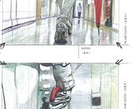 storyboard /Kill Bill 1
