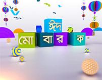 Eid promo branding