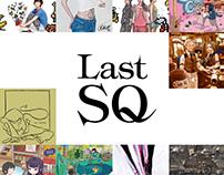 Last SQ package, logo design