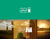 شعارين لـ معرض الرياض الدولي للكتاب