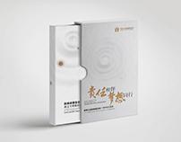 Brochure Design for ENN Charity Foundation   Editorial