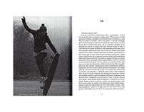TUTTE LE COSE CHE SCIVOLANO - Cover & inside photos