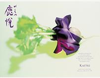 KAETSU Restaurant Hong Kong Grand Hyatt
