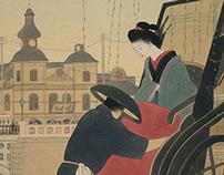 Futaro Yamada Short Stories anthology