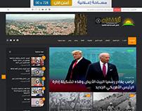 local news website segangan Morocco