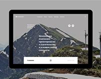 Uggeoexpert corporate website