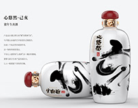 心悠然·己亥 猪年生肖酒XinYouRan YiHai , Pig Year zodiac wine