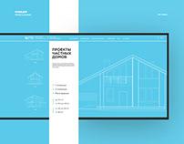 Новация. Проекты частных домов