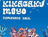 Kikagaku Moyo Poster