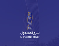 El-Majdoul Tower | Logo Design