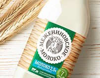 Mezheninovskoe milk - natural dairy products!