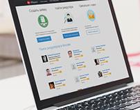 Сайт сервиса по поиску рекрутеров и персонала HRspace