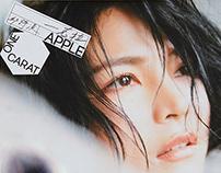 邱詩凌 專輯 - 一克拉 APPLE ALBUM - ONE CARAT
