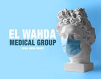 EL-Wahda (social media project)