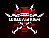 Champion BBQ — logo