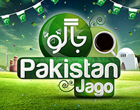 Jago Pakistan Jago14 August Special (Hum Tv)