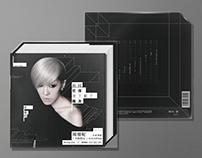 陳珊妮 - 如同悲傷被下載了兩次+同名單曲(ft. 林宥嘉)