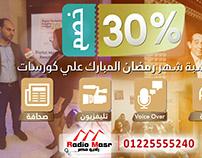 30% Offer