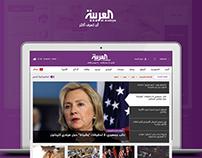 Alarabiya New Concept