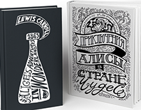 Book covers. Hand lettering.