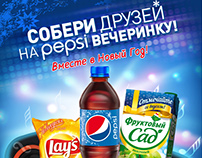 BTL / Pepsico