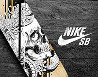 Nike SB / Skate Design
