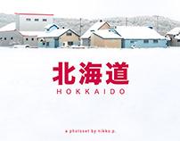 Japan 2019 - Hokkaido | Cinematic