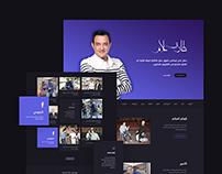 Tarek Allam Website UX/UI