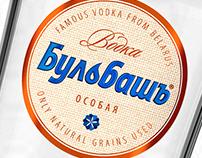 Bulbash Linen