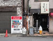 Tokyo - beverage vending machines