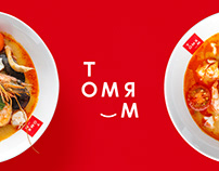 «Tom Yum Moscow» street food