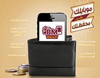 Banque Misr - illustratoion Video & Press ad