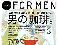 FOR MEN coffee