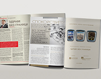 AXA healthcare insurance creative print advertising