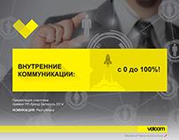 Internal communications   Presentation   Velcom