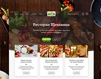 Restaurant Websites.