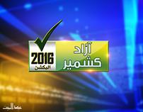 Azad Kashmir 2016 Election