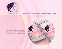 Ontha App