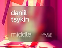 Daniil Tsykin