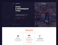 Landing Page For a Security Company