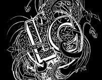 LC LABEL WHITE ON BLACK 2016 2017