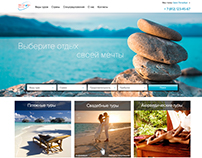 Design travel company