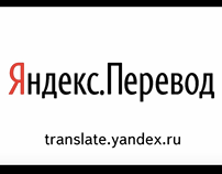 Yandex.Translate