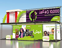 Stage Branding | Sibi Mela | Zong 4G A New Dream