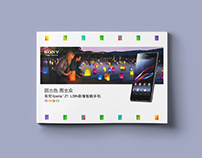 SONY Z1 Special Brochure
