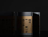 Tea Packaging - 茶侍
