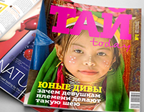 "Layout Design. Magazinefor the tourism industry ""ThayT"