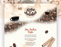 """Website design for the """"Coffee with Love"""" cafe"""