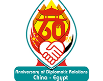 Anniversary of Diplomatic Relations China - Egypt 60th