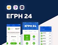 ЕГРН 24 Onlinе Mobile App